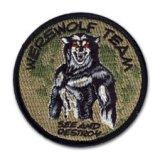 Logo werewolfteam